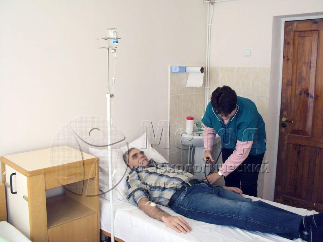 нижегородские наркологические клиники